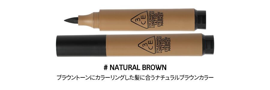 nr160331-tattomarker(2)_jp