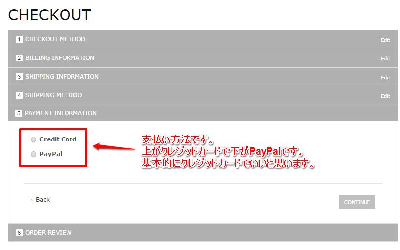MOONSHOT公式サイトでの購入方法