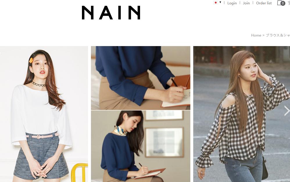 韓国ファッション通販サイトのNAIN