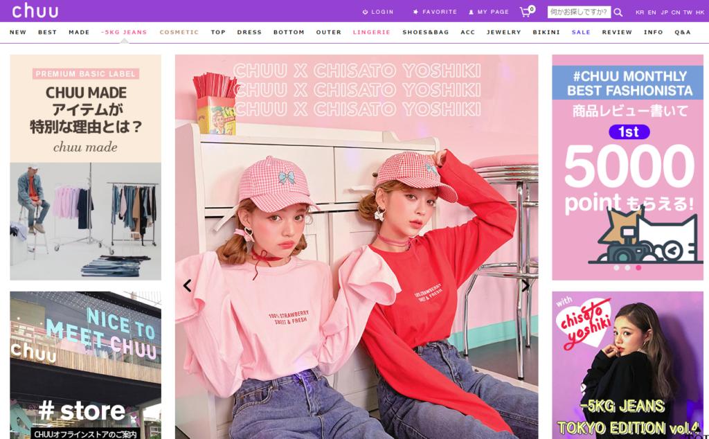 韓国ファッション通販サイトのChuu(チュー)