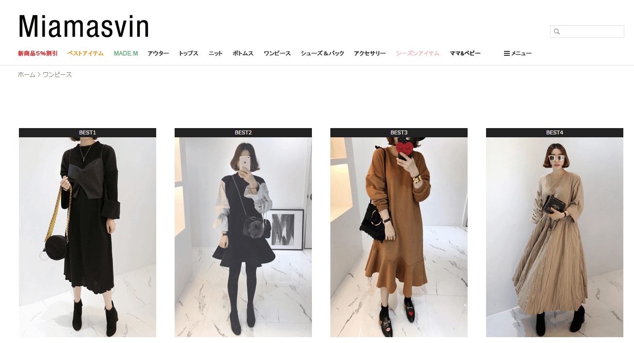 韓国ファッション通販サイトのMiamasvin (ミアマスビン)