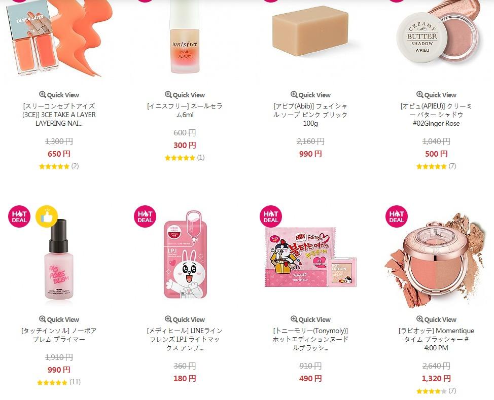 100%正規品で安心!だけど各韓国コスメブランドの公式で買うよりも安い!