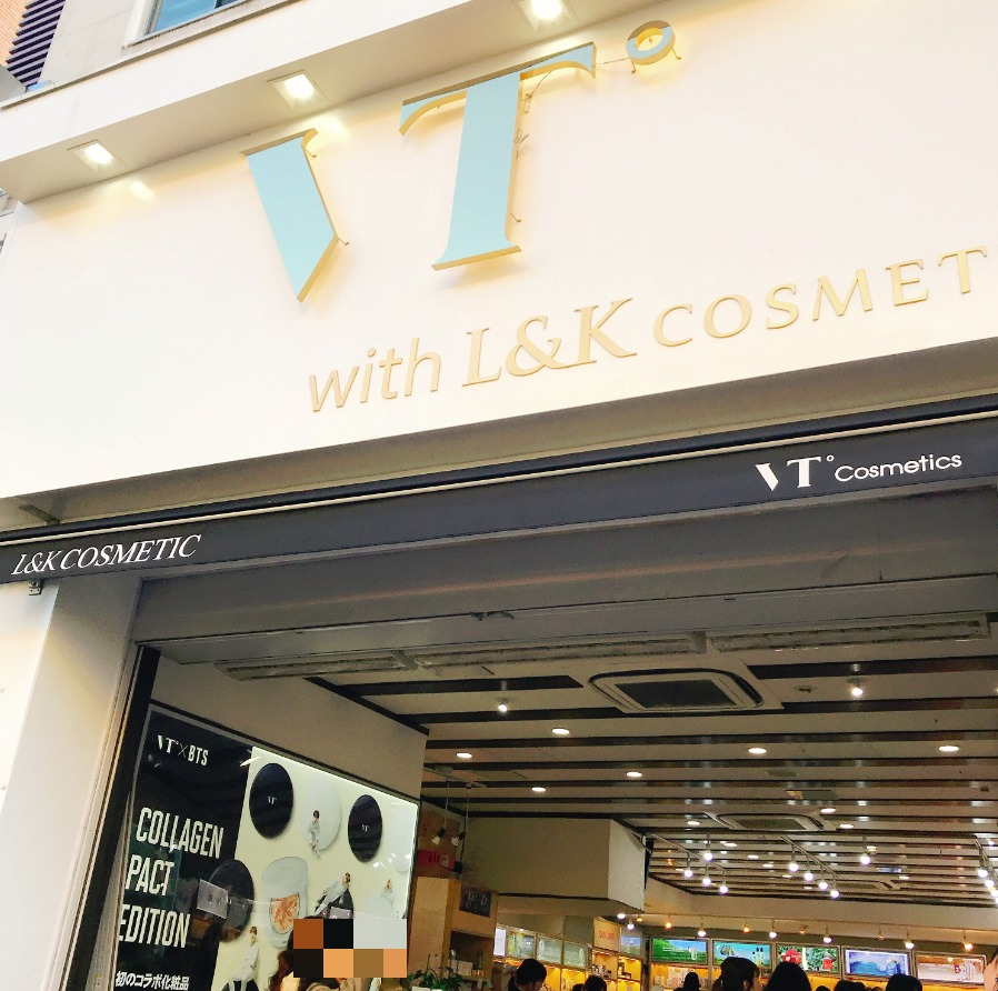 VT Cosmetics with L&K cosmetic