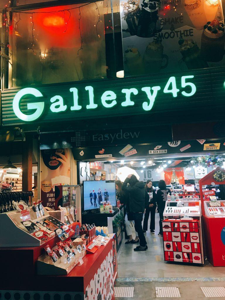 Gallery45(ギャラリー45