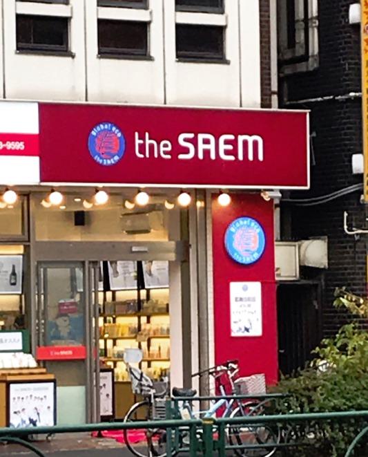 the SAEM(ザ セム)