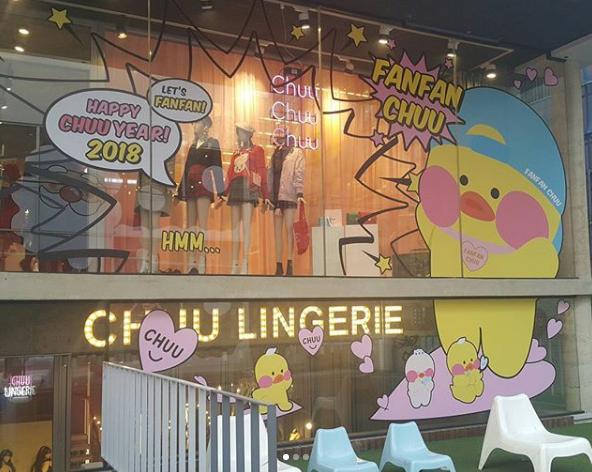 韓国ファッションブランド「CHUU」