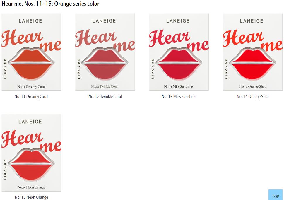 LANEIGEのオレンジ系リップカード
