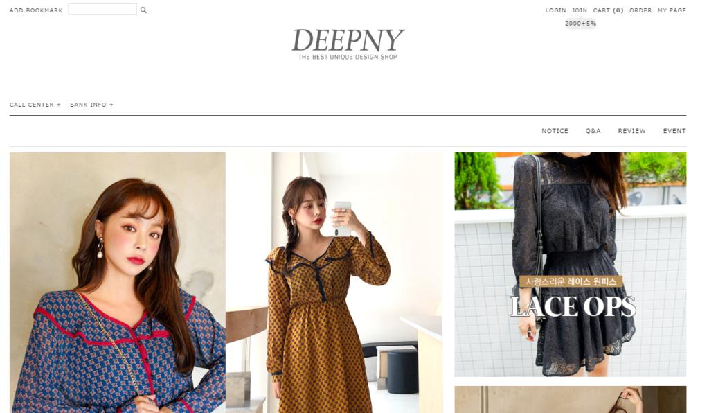 韓国ファッション通販サイト「DEEPNY」