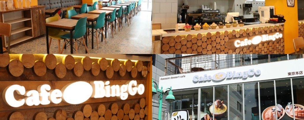 新大久保の「CafeBingGo(カフェビンゴ)」で話題の焼きサツマイモが食べられる!