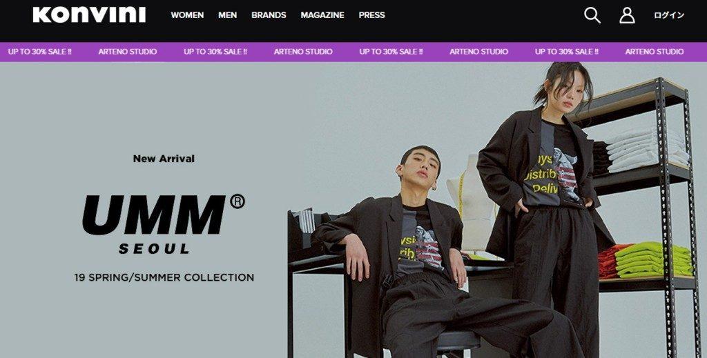 韓国デザイナーズのセレクトショップ「KONVINI(コンビニ)」