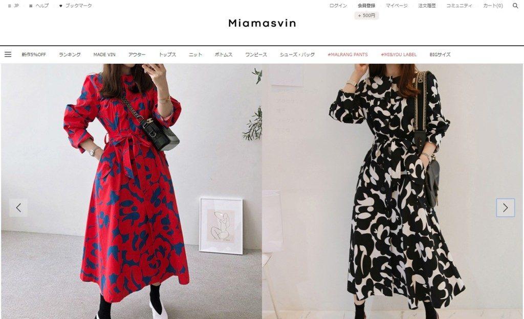 Miamasvin(ミアマスビン)