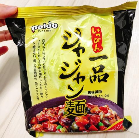 パルド 一品ジャジャン麺
