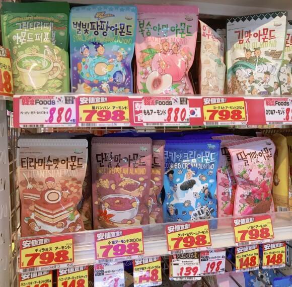 韓国のハニーバターアーモンドってどのメーカーが美味しいの?