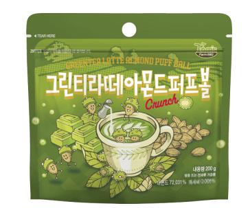 グリーンティーラテ(抹茶)アーモンドパフボール